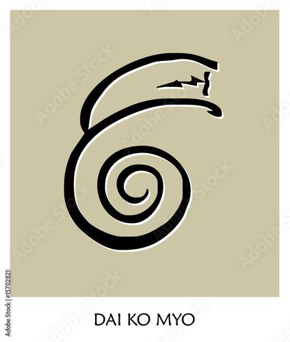 Photo  Healing Reiki Symbol 2