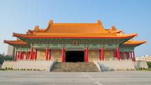 TAIWAN's National Concert Hall