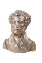 Bust Of Great Russian Poet Pushkin