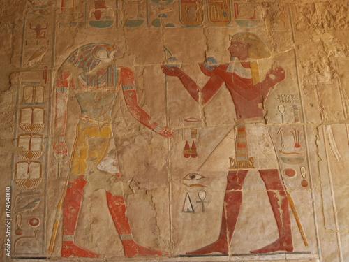 Recess Fitting Egypt Egipto 6