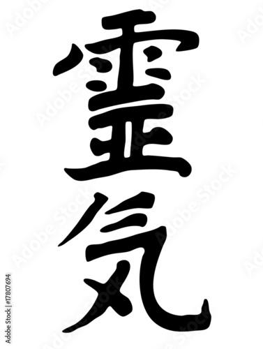 Fotografia  Reiki symbol
