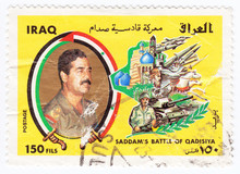 Army In Iraq With Portrait Of ...