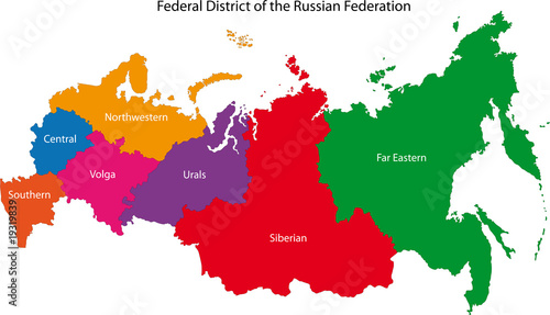 Color regions of the Russian Federation Fototapet