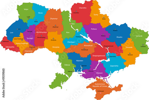 Administrative divisions of Ukraine Canvas Print