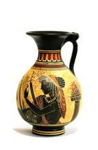 Egyptian Decorative Vase Isola...
