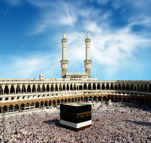 Photo  Kaaba Mecca Saudi Arabia