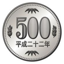 500円 五百円 ワンコイン