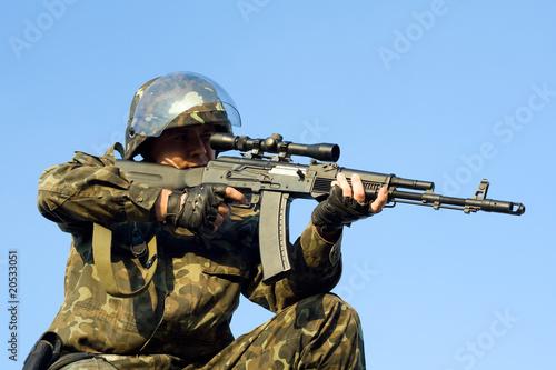 Fotografía  Sniper