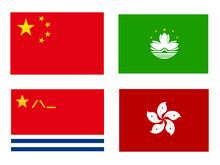 Chinese Flags With Macau, Hong Kong And Marine