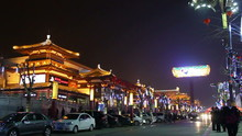 Night Street Of Chinese City, ...