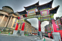Liverpool's Chinese Gate