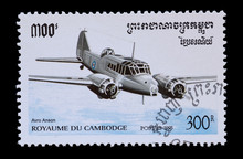 Cambodian Mail Stamp Featuring...