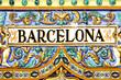 Leinwanddruck Bild - barcelona sign