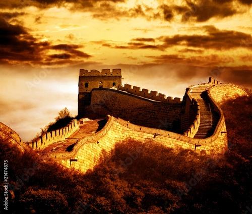 Great wall of Badaling,Beijing,China. #21474875