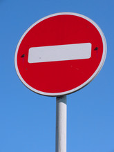 """Road Signs """"Do Not Enter"""""""