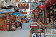 China, Hong Kong Antique Stree...