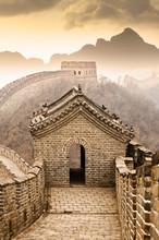 Grande Muraille De Chine - Gre...