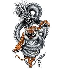 Tattoo Dragon With A Tiger Twi...