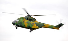 Military Helicopter Of Romania...