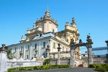 St. George Church In Lvov Ukraine