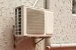 Boitier extérieur de climatiseur