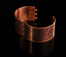 Bracelet With Ancient Slavic Designs