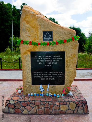 Photo  In memories of Jews 1941-1943 in Chortkiv, Ukraine