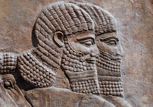 Detail Of An Ancient Relief Of Two Assyrian Warriors