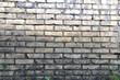 Ziegelmauer 1