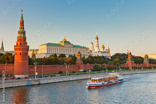 Photo  Moscow kremlin at sunset