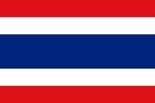 Drapeau-Thaïlande