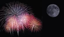 Espectaculo Pirotecnico Con Luna Llena