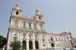 Старина города -чудо архитектора Португалия