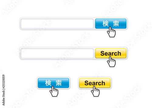 Fotografia  検索ボタン