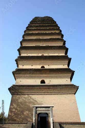 Foto op Plexiglas Xian small wild goose pagoda xian china