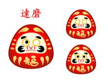 Three Eyes Phase Of Daruma Doll And Name In Japanese