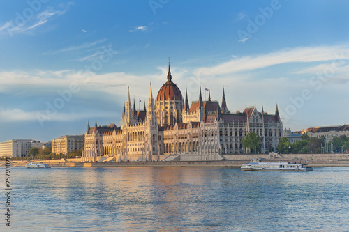 Photo  The Parliament in Budapest