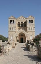 Basilica Of The Transfiguration, Mount Tabor, Galilee, Israel