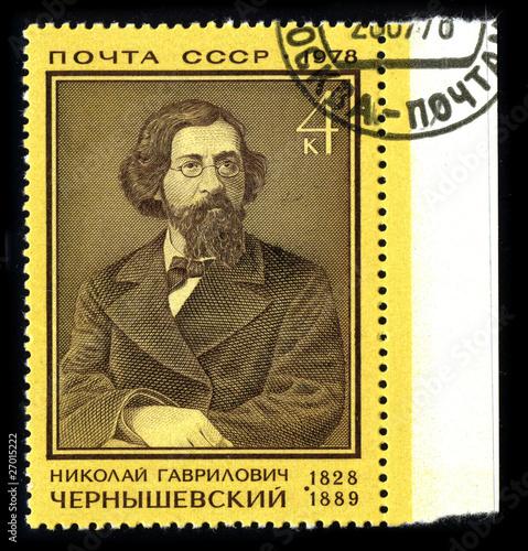 Postage stamp. Canvas Print