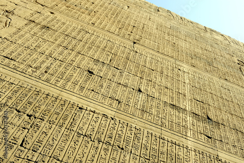 Printed kitchen splashbacks Newspapers Horus-Tempel_d3336
