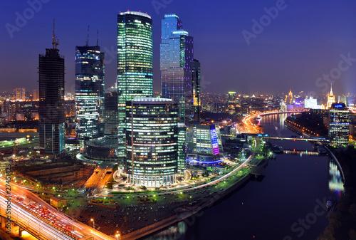 Foto-Kassettenrollo premium - City district, Moscow, Russia