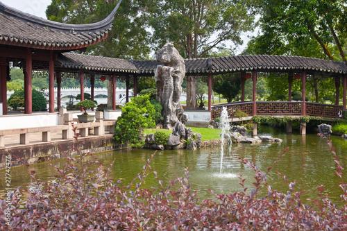 Photo  garden pond