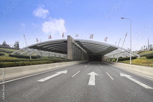 Papiers peints Tunnel shanghai yangtze river tunnel