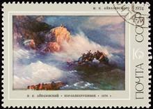 Soviet Russia Stamp Shipwreck Ocean Painting Ivan Aivazovsky
