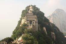 Pavilion At Hua Shang Mountain...