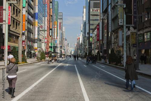 Photo Stands New York Barrio De Ginza. Tokio