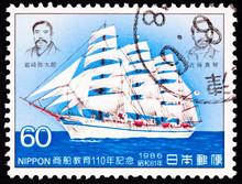 Japanese Postage Stamp Sailing White Tall Ship Ocean Merchant