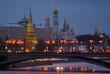 Kremlin in Moskow
