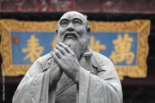 Statue of Confucius at Temple in Shanghai, China Tapéta, Fotótapéta
