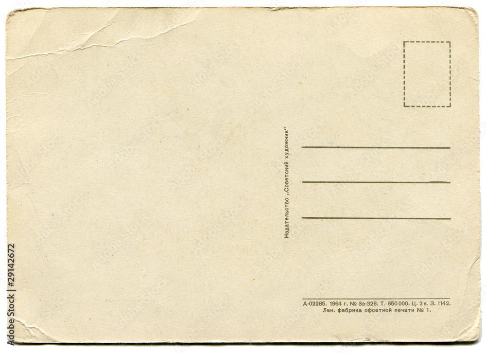 Fototapeta antique post card